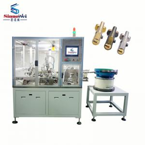 Door lock assembly machine
