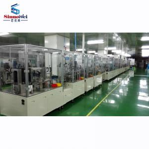 Automotive Relay Automatic Production Line