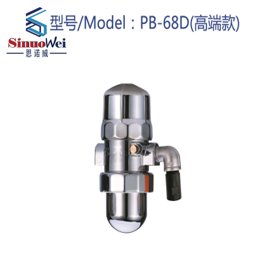 Auto Drain Valve PB-68D ​High-end models - Sinuowei