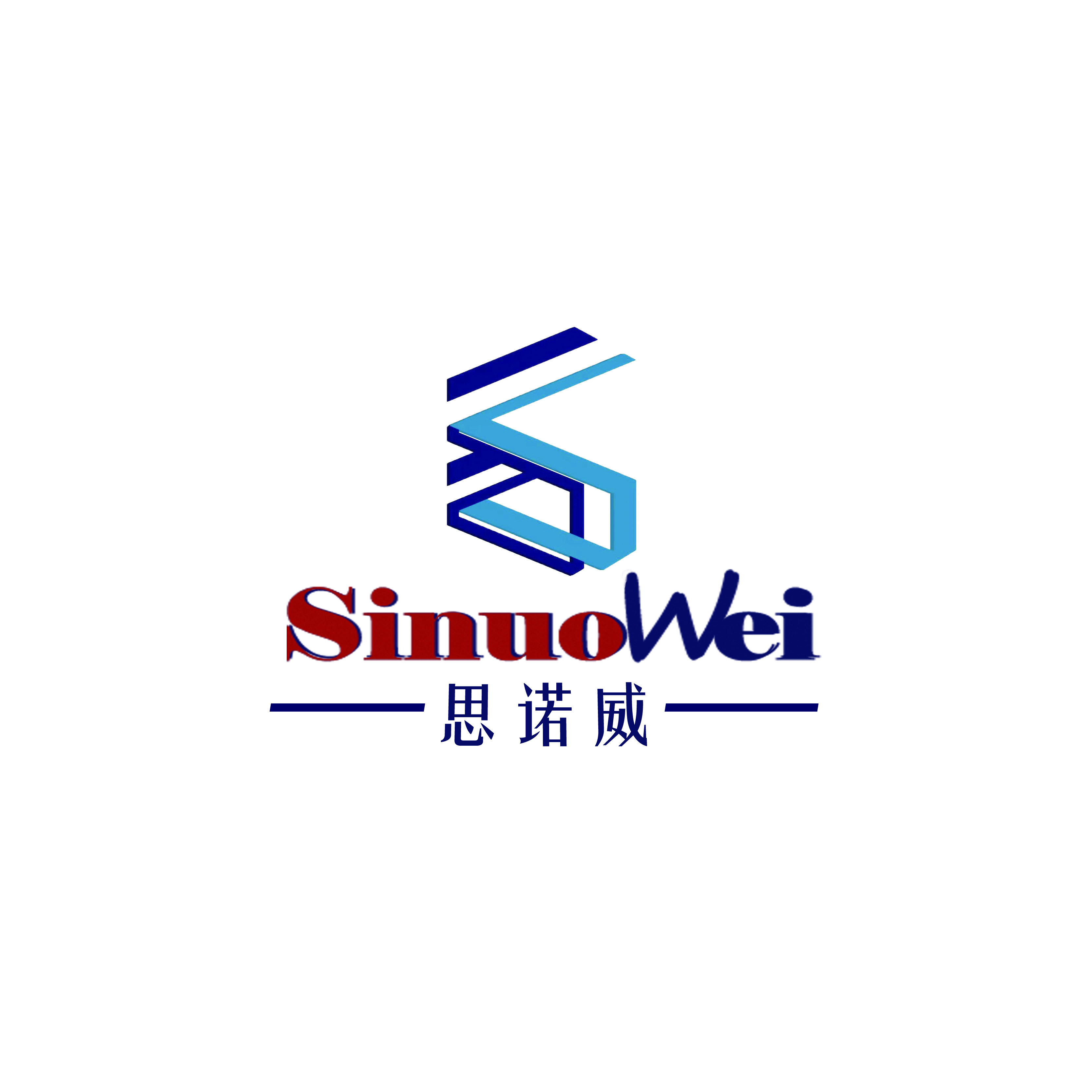 Sinuowei automation equipment factory start work today