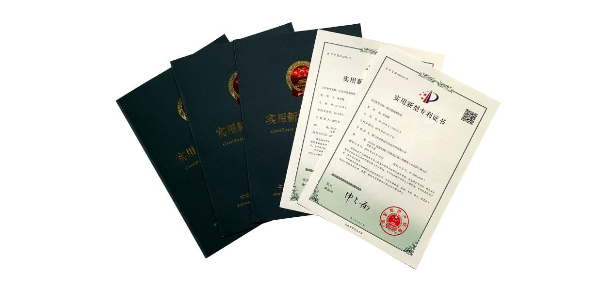There are most of all certificates of our company so far
